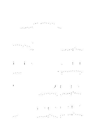 Pms002909
