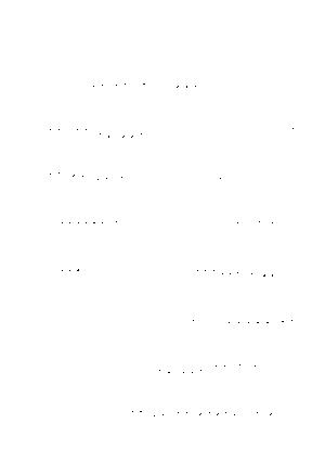 Pms002912