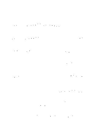 Pms002917