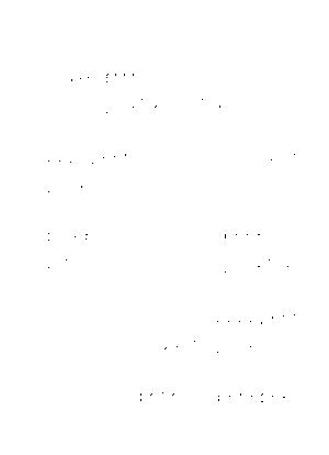 Pms002918
