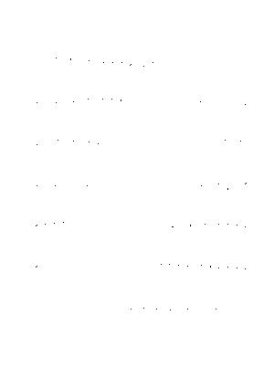 Pms002919