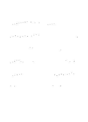 Pms002920