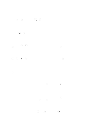 Pms002923