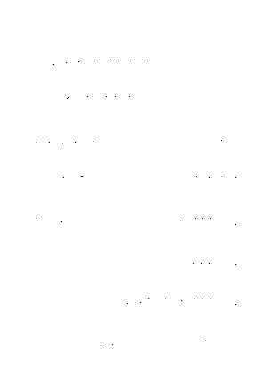 Pms002927