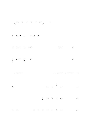 Pms002929
