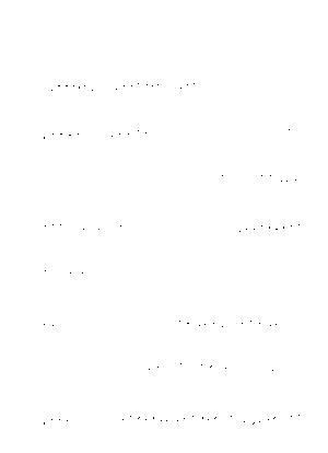 Pms002933