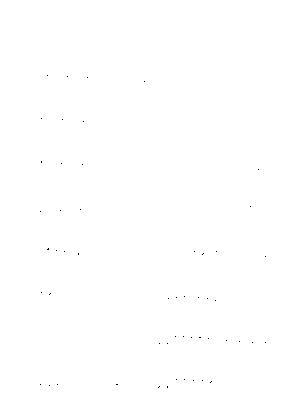 Pms002935