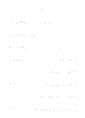 Pms002936