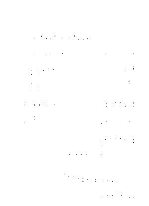 Pms002938