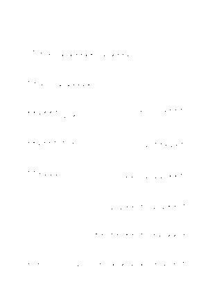 Pms002944