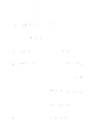 Pms002945