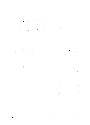Pms002956