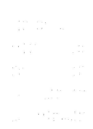 Pms002963