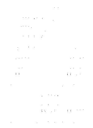 Pms002971