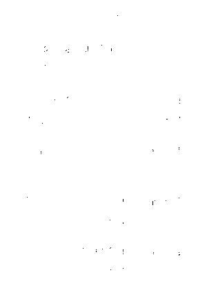 Pms002972