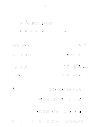 Pms002973