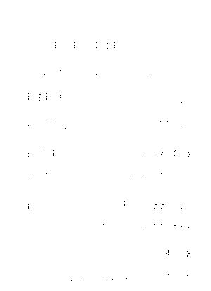 Pms002981