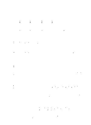 Pms002982