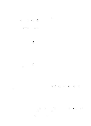 Pms002983