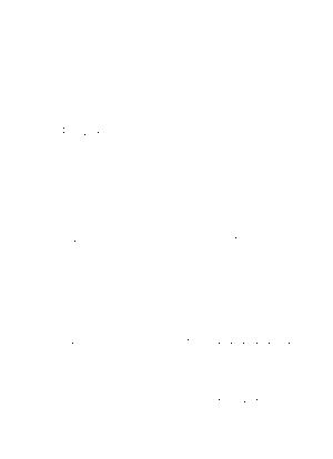 Pms002984