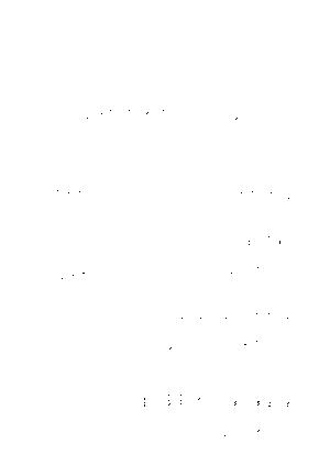 Pms002985