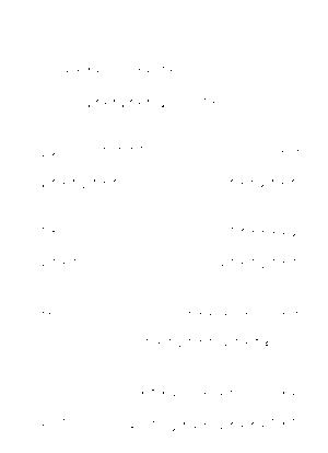 Pms002987