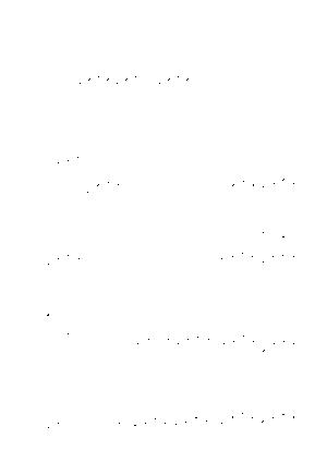 Pms002988