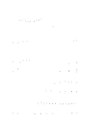 Pms002989