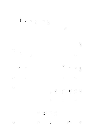 Pms002990