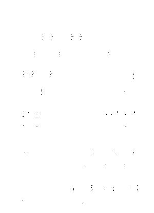 Pms002991