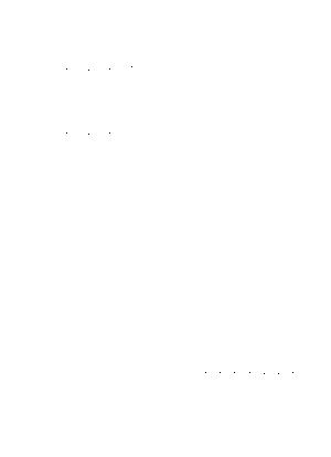 Pms002992