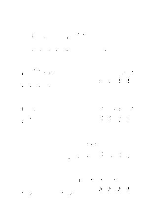 Pms002993