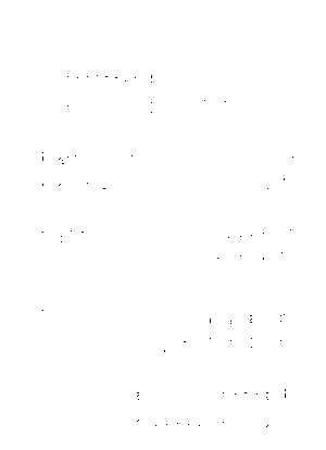 Pms002994