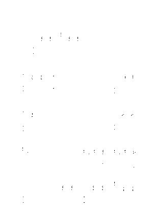 Pms002995