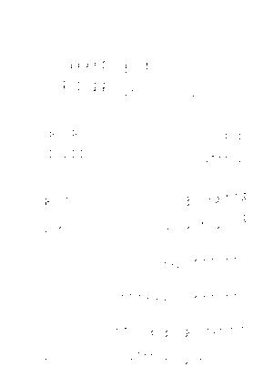 Pms002996