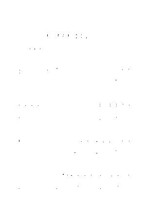 Pms003012