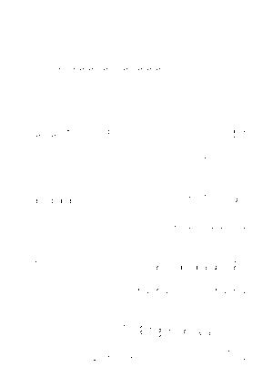 Pms003013