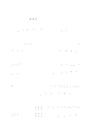 Pms003015