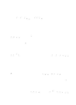 Pms003017
