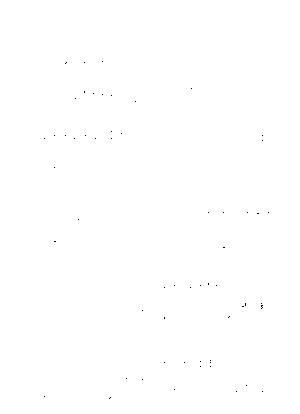 Pms003019