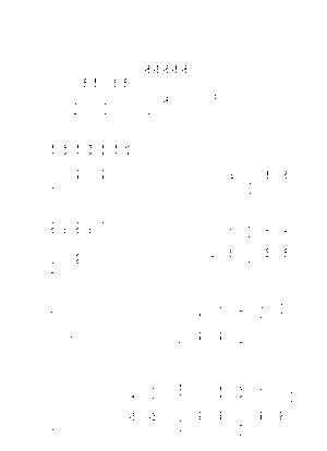 Pms003044