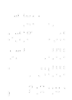 Pms003047