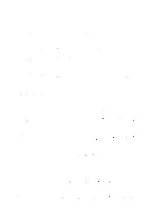 Pms007205