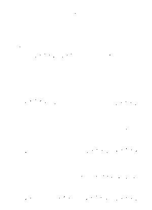 Pmsf00001