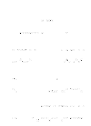 Pmsf00002