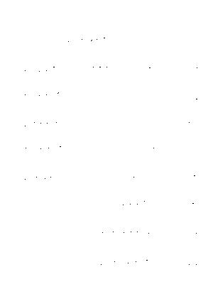 Pmsh000001