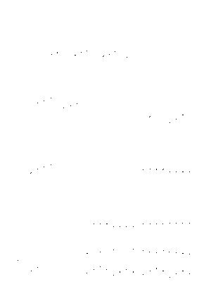 Pmso00001
