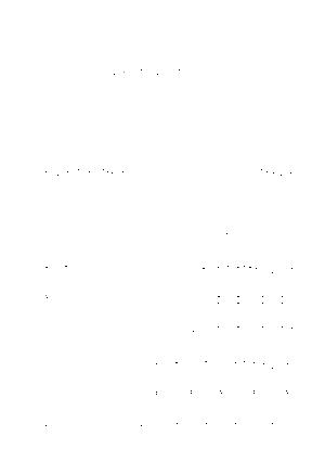 Pnd58