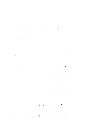 Pp014