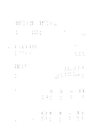 Ppf00034